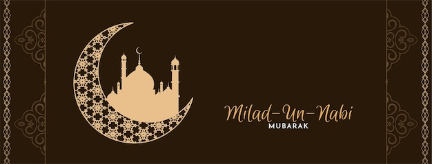 Milad un nabi mubarak bannière de croissant de lune religieux