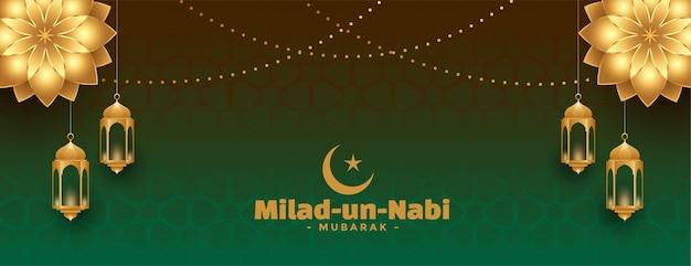 Milad un nabi mubarak souhaite une bannière avec une fleur dorée