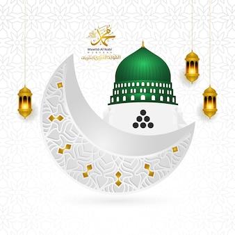 Milad un nabi muhammad avec croissant de lune islamique 3d et lanterne dorée du ramadan