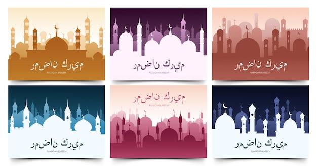 Milieux de ramadan kareem.