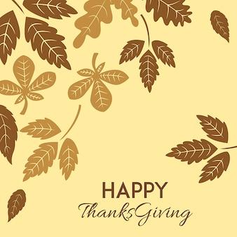 Milieux de thanksgiving de vecteur