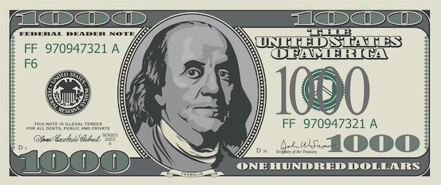 Un millier de dollars