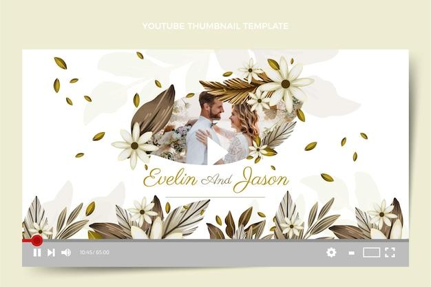Miniature youtube de mariage boho aquarelle