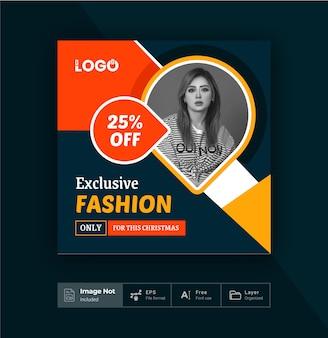 Mise en page créative et abstraite du modèle de conception de publication de médias sociaux modernes colorés de mode
