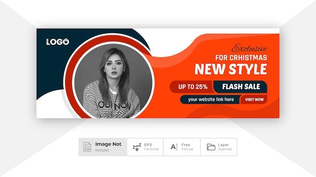 Mise en page du modèle de conception de bannière de couverture de médias sociaux de mode colorée moderne