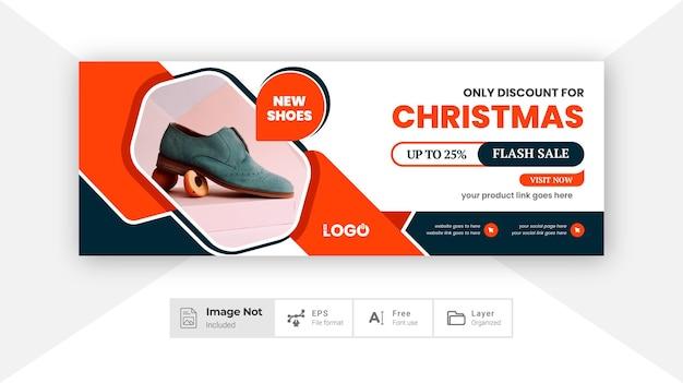 Mise en page du modèle de conception de bannière de couverture de médias sociaux de mode moderne de couleur orange