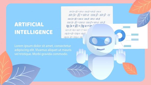 Mise en page de vecteur bannière intelligence artificielle