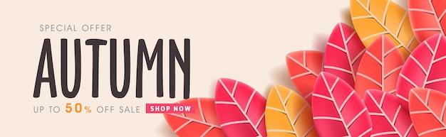 Mise en page de vente d'automne décorer avec des feuilles pour la bannière web de vente.