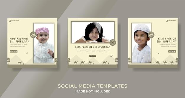 Mode enfants ramadan kareem pour le modèle de bannière de publication de médias sociaux