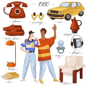 La mode des vêtements rétro et les meubles populaires dans les années 80. homme et femme isolés portant des jeans et des t-shirts surdimensionnés. voiture et téléphone, lampe et lecteur, sonner une chaise, des chaussures et une théière. vecteur à plat