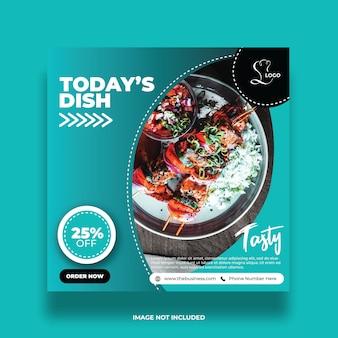 Modèle abstrait coloré de promotion de médias sociaux de nourriture délicieuse