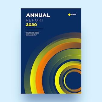 Modèle abstrait coloré de rapport annuel