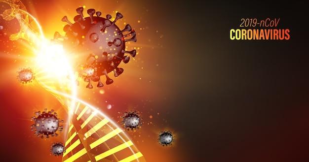 Modèle abstrait de coronavirus dans les rayons futuristes.