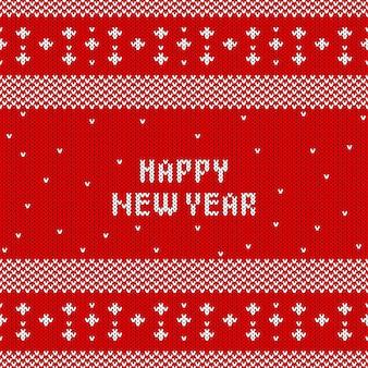 Modèle Abstrait De Nouvel An Tricoté. Texture De Tricot D'hiver Pour Le Nouvel An, Papier D'emballage Joyeux Noël. Vecteur Premium