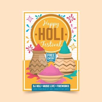 Modèle d'affiche d'affiche du festival de holi