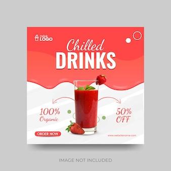 Modèle d'affiche de bannière de médias sociaux de boissons