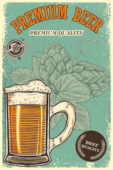 Modèle d'affiche de bière avec tasse et houblon de bière. élément de design pour affiche, t-shirt, emblème, signe, étiquette. illustration vectorielle