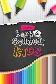 Modèle d'affiche de bon retour à l'école