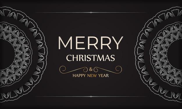 Modèle d'affiche bonne année et joyeux noël en couleur noire avec motif blanc.