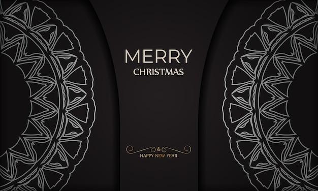 Modèle d'affiche bonne année et joyeux noël en couleur noire avec des ornements blancs.