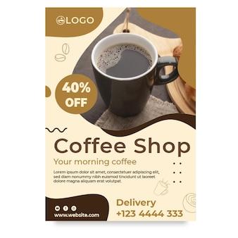 Modèle d'affiche de café avec remise