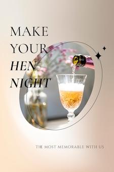 Modèle d'affiche de campagne de bar avec photo de verre de champagne
