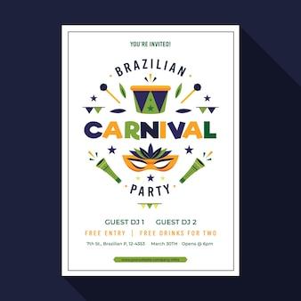 Modèle d'affiche de carnaval brésilien coloré