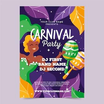 Modèle d'affiche de carnaval brésilien