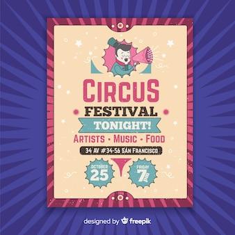 Modèle d'affiche de cirque vintage