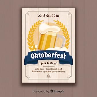 Modèle d'affiche classique oktoberfest avec un design plat
