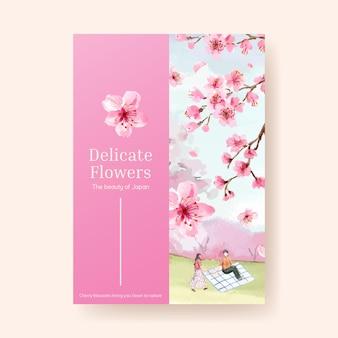 Modèle d'affiche avec la conception de concept de fleur de cerisier pour la publicité et le marketing illustration aquarelle