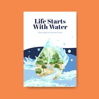 Modèle d'affiche avec la conception de concept de journée mondiale de l'eau pour la publicité et le marketing illustration aquarelle