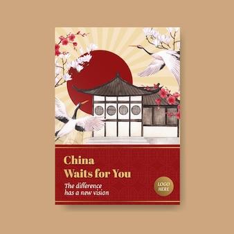 Modèle d'affiche avec la conception de concept de joyeux nouvel an chinois avec publicité et marketing illustration aquarelle