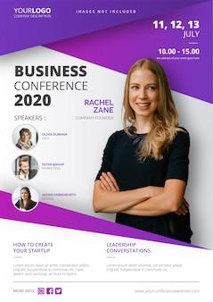 Modèle d'affiche de conférence d'affaires