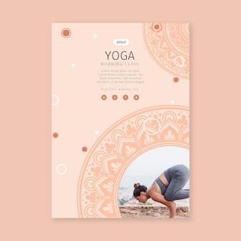 Modèle d'affiche de cours de yoga du matin