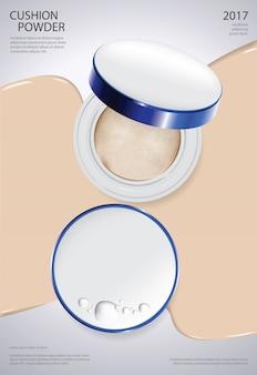 Modèle d'affiche de coussin de maquillage en poudre