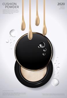 Modèle d'affiche de coussin de poudre de maquillage