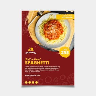 Modèle d'affiche de cuisine italienne