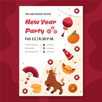 Modèle d'affiche dessiné à la main pour le nouvel an chinois