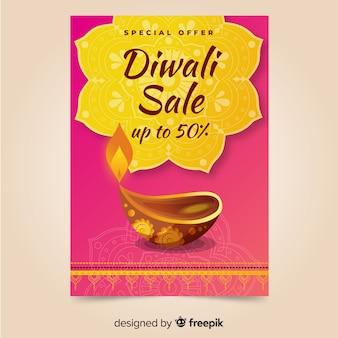 Modèle d'affiche dessiné main vente diwali