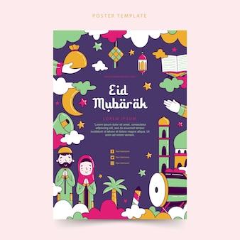 Modèle d'affiche dessinée à la main eid mubarak