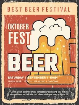 Modèle d'affiche du festival de la bière traditionnelle
