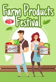 Modèle d'affiche du festival des produits agricoles
