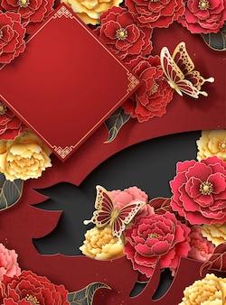 Modèle d'affiche du nouvel an chinois avec des fleurs de pivoine et un creux en forme de cochon