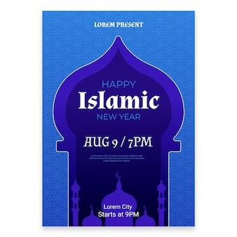 Modèle d'affiche du nouvel an islamique vertical dégradé