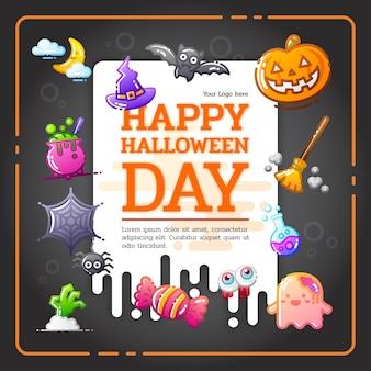 Modèle d'affiche du parti dessin animé halloween