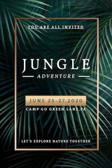 Modèle d'affiche d'événement d'aventure dans la jungle