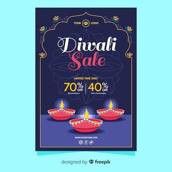 Modèle d'affiche de l'événement de vente de diwali
