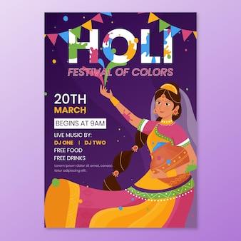 Modèle d'affiche de festival holi design plat