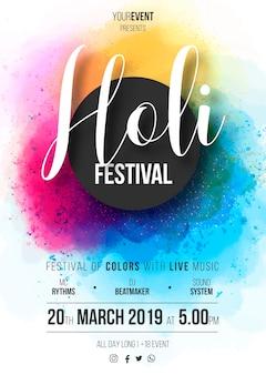 Modèle d'affiche de festival de holi prêt à imprimer